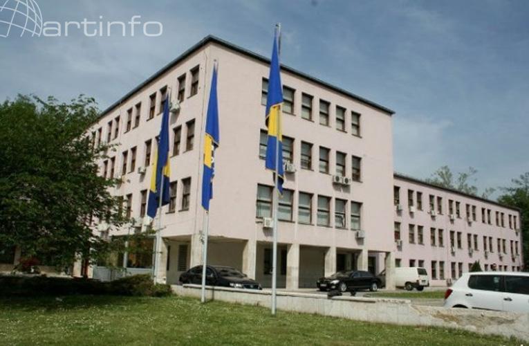 zgrada federalne vlade