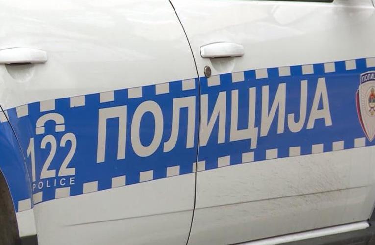 policija cirilica
